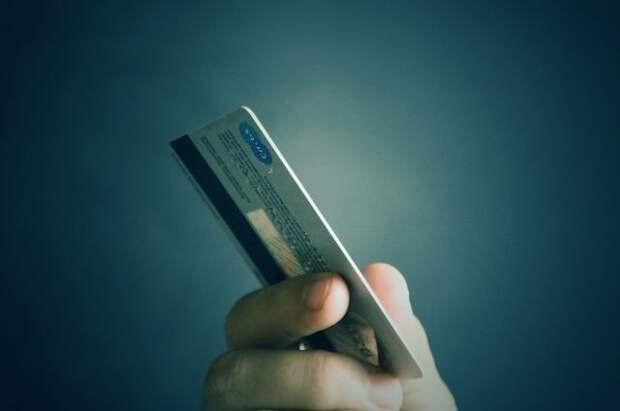 Эксперт рассказал, зачем банкам информация о местоположении клиентов