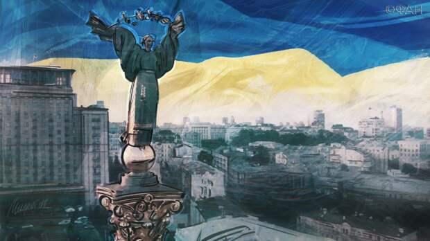 На Украине сделан очередной шаг к распаду страны