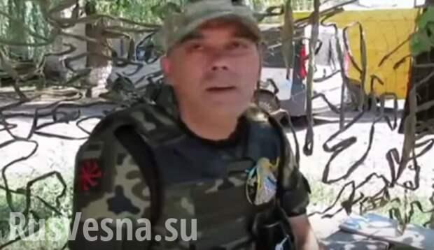 Бойцы «АТО»: Нас ждет третий «котел», мы готовы с оружием идти на Киев (ВИДЕО) | Русская весна