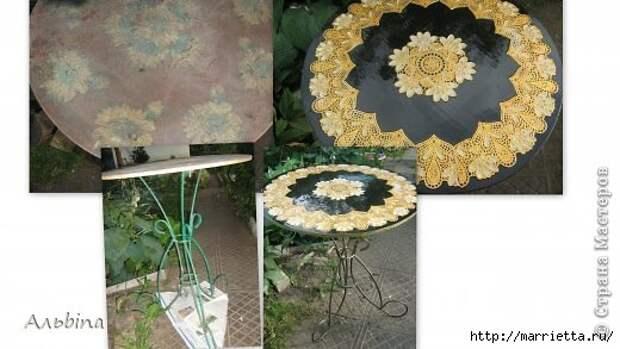 Декорирование круглого столика виниловыми салфетками (8) (520x293, 100Kb)