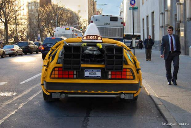 Такси DeLorean