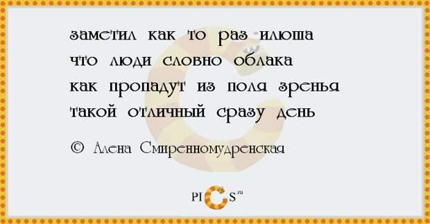 romapira16