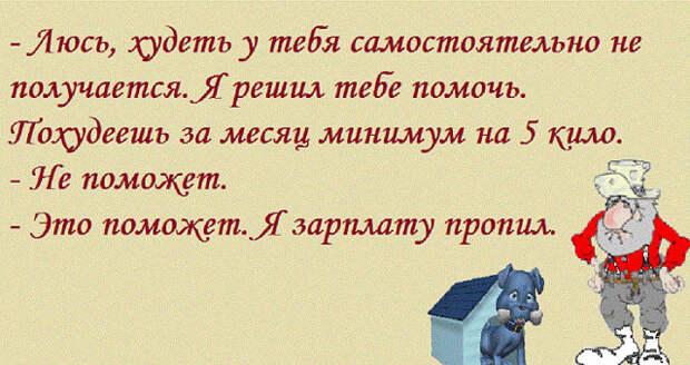 — Почему вынос мусора считается мужской обязанностью?
