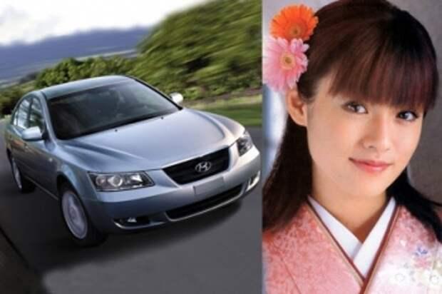 Если бы автомобиль был девушкой