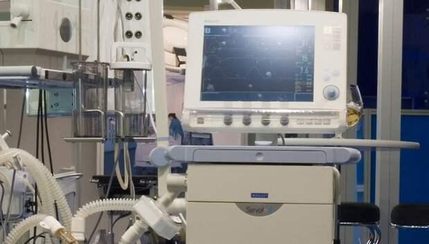 Почти 800 аппаратов ИВЛ планируют докупить в Подмосковье