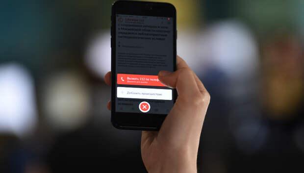 Жители Подмосковья чаще всего вызывают скорую через мобильное приложение системы‑112