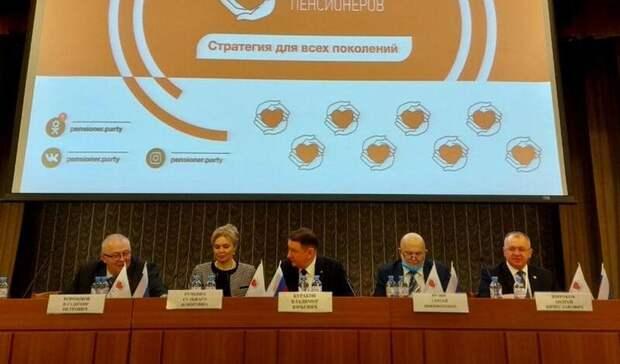 Партия Пенсионеров призвала кликвидации ПФР иотмене ЕГЭ
