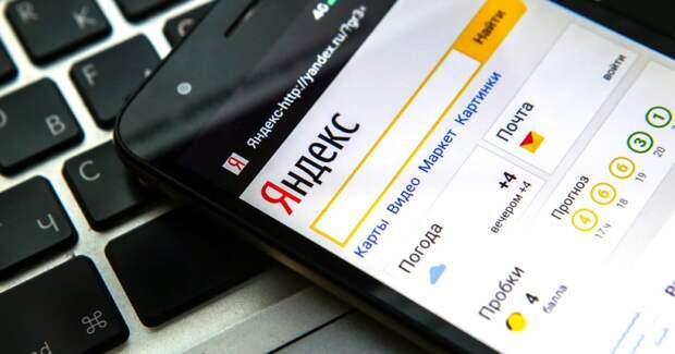 Google выдавливают из России: Даже Яндекс против