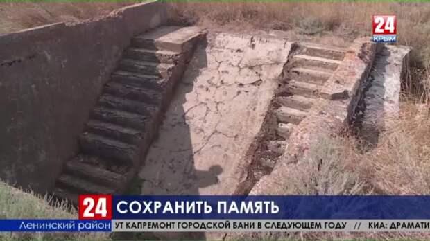В районе села Челядиново изучают разрушенный в годы войны артиллерийский комплекс