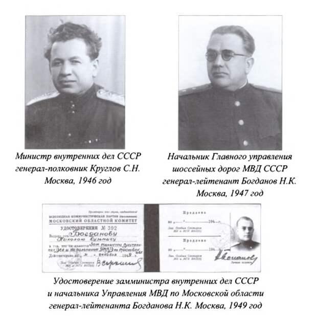 """Как переживал своё """"наказание"""" в начале 1960-х министр НКВД Казахстана Богданов"""