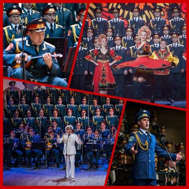 Этот голос России знает и любит весь мир! Феномен ансамбля Александрова