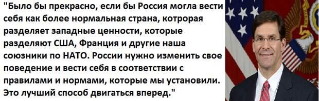 """Как вы думаете что будет делать Россия став """"нормальной"""" страной?"""