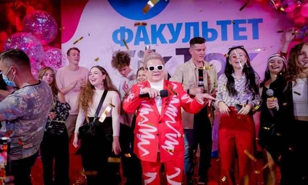 Впервые в мире в украинском университете культуры и искусств открыт факультет TikTok