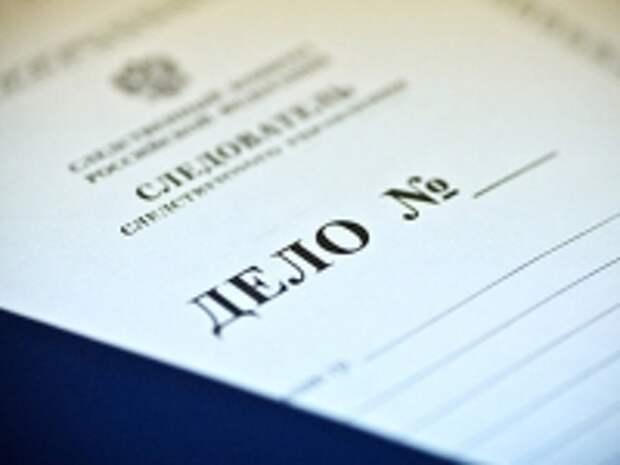 ПРАВО.RU: На помощника прокурора завели дело за взятку в виде пяти домов