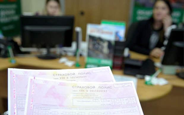 8,5 тысяч автовладельцев нажаловались на ОСАГО