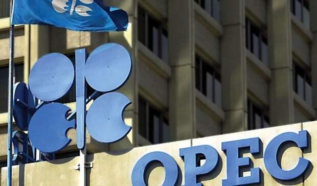 Снижение запасов нефти в2021 году составит 400млн баррелей