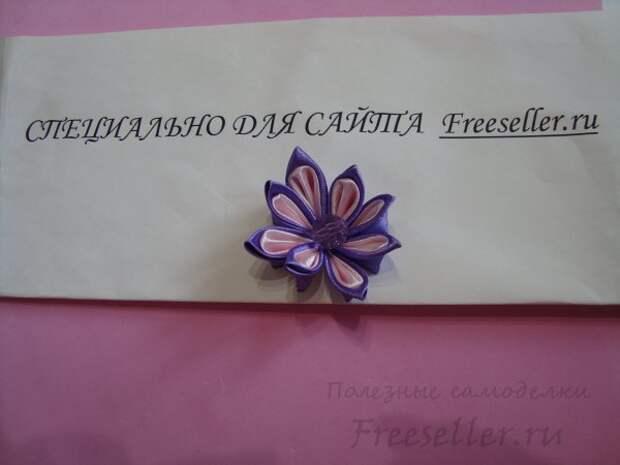 Цветок в технике канзаши