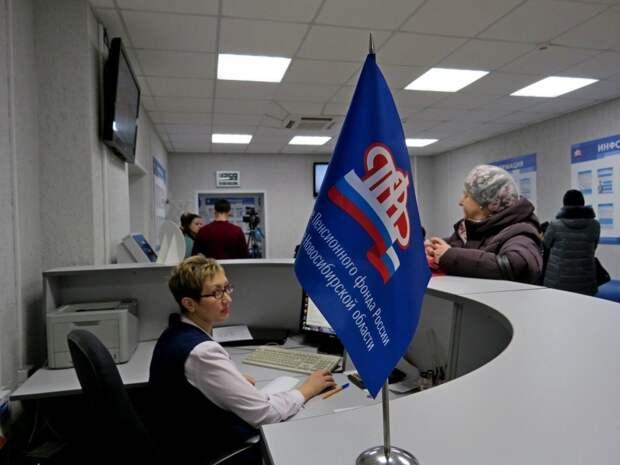 Можно ли отказаться от пенсии и законно не платить в Пенсионный фонд