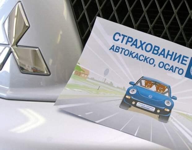 Расходы россиян на страхование автомобилей возрастут на 20% из-за новых тарифов
