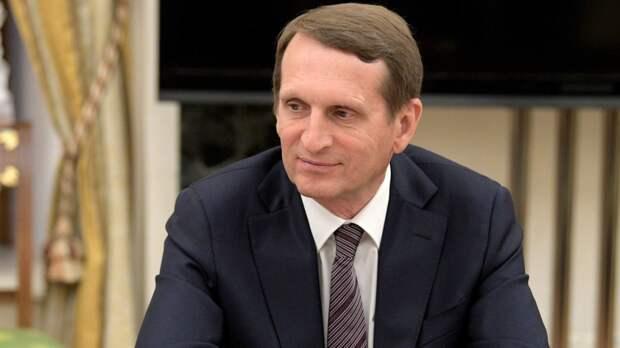 Нарышкин рассказал о давнем знакомстве с Путиным