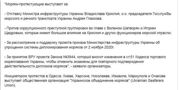Сегодня в день рождения президента стартует «Тарифный майдан» против Зеленского