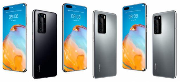 Финальный отсчёт. Характеристики Huawei P40 и P40 Pro стали известны за неделю до анонса