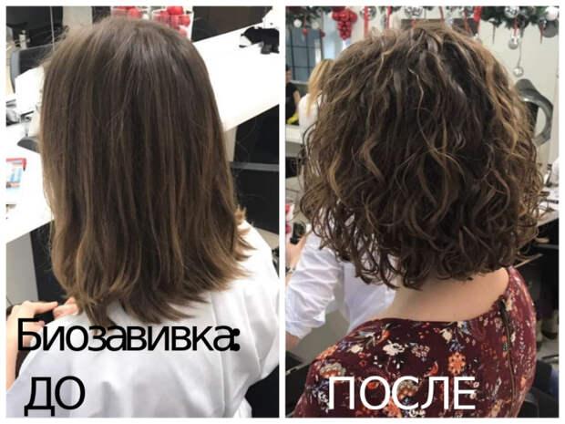 Современная щадящая биозавивка волос: почувствуйте разницу!