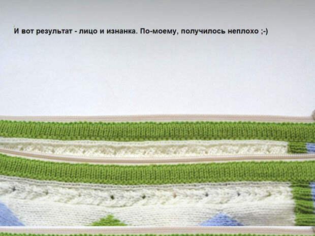 molniya33 (600x450, 74Kb)