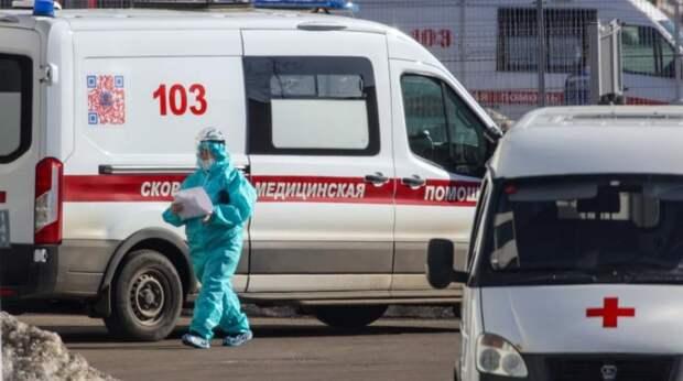 Свежая статистика по коронавирусу в России на 18 апреля