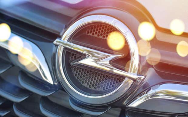 И снова здравствуйте! - c чем возвращается Opel