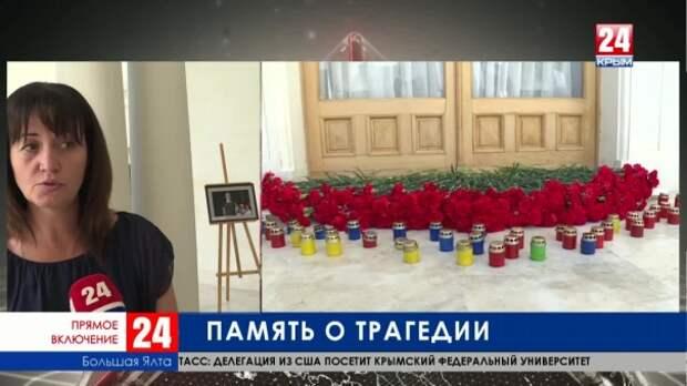 В Крыму вспоминают жертв трагедии в Беслане