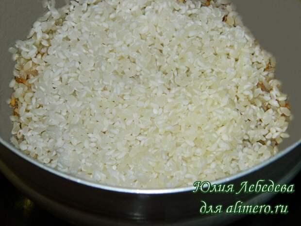 Приготовление риса