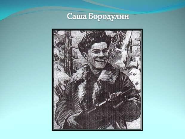 Пионеры-герои Великой Отечественной Войны.