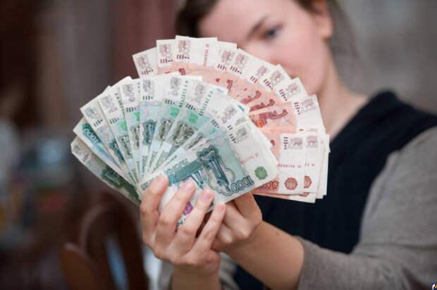 Где самые большие зарплаты в России? - Информер. Новости Севастополя