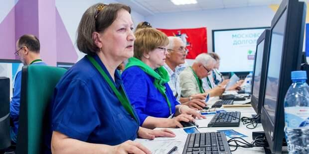 Курсы компьютерной грамотности открыли для пенсионеров из Бабушкинского