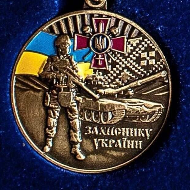 http://vesti-ukr.com/storage/asset/image/2015/12/02/1/5d/950/09fe5468a3bb617c7716cc82c4_31410456.jpg
