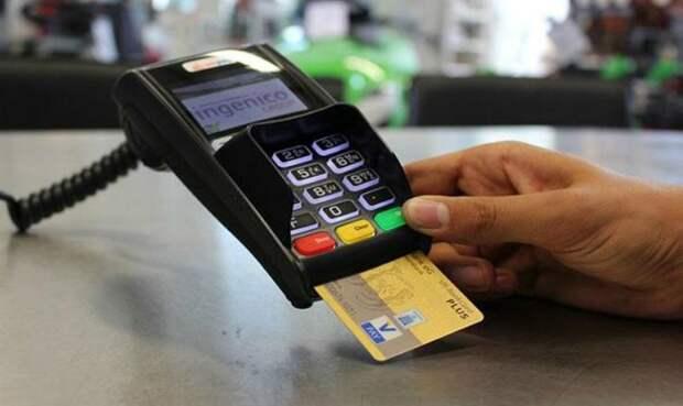 Новый вид мошенничества при оплате картой