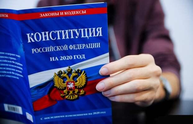 ЛГБТ-семьи не для России: зачем нужно голосовать за поправки в Контитуцию