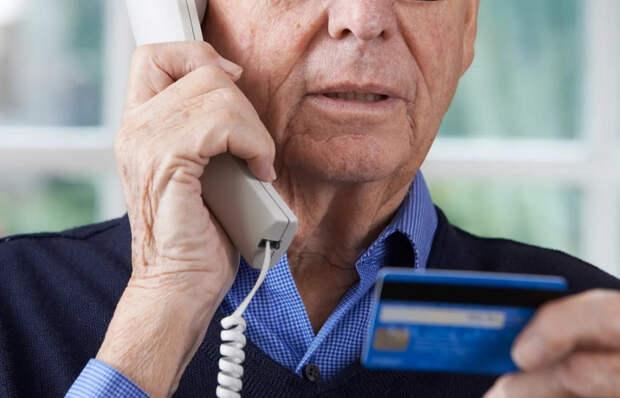 Московский пенсионер отправил мошенникам 203 тысячи долларов...