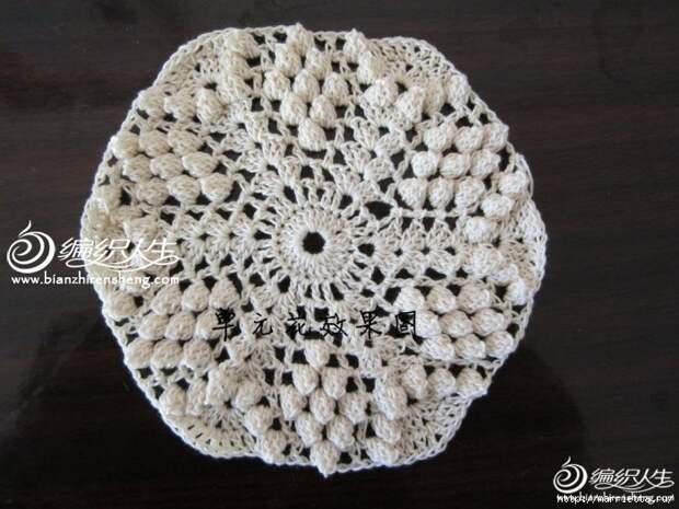 Летняя белая юбка крючком. Схемы (10) (700x525, 215Kb)
