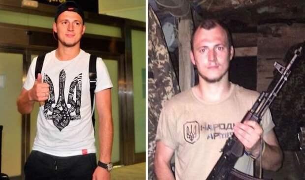Испанские футбольные фанаты назвали украинца Зозулю фашистом