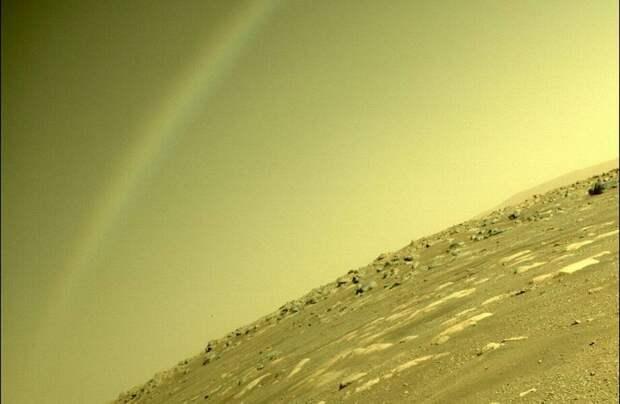 Почему радуга на Марсе невозможна, и как ученые нашли ее там