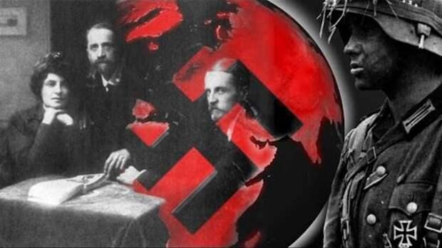 Русская интеллигенция на службе у нацистов