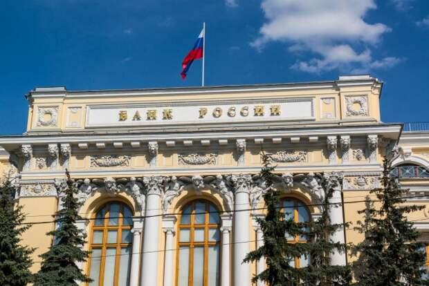 Центробанк подготовил «презент» для крымчан (ФОТО)