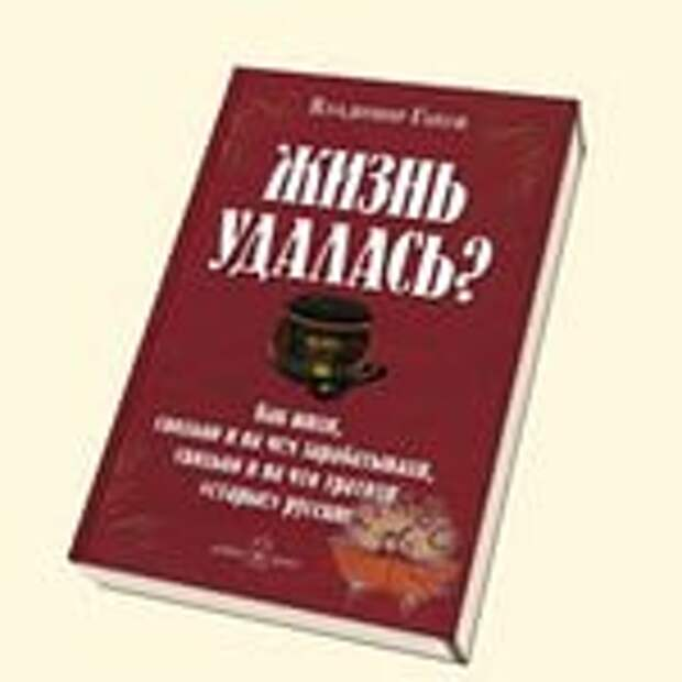http://im3-tub-ru.yandex.net/i?id=82f736f06308f62b36c39129179ebea8-34-144&n=21
