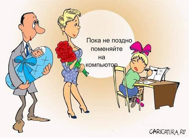 Приезжают муж и жена с роддома... Улыбнемся)))