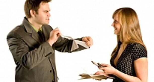 жена зарабатывает больше мужа, скандал