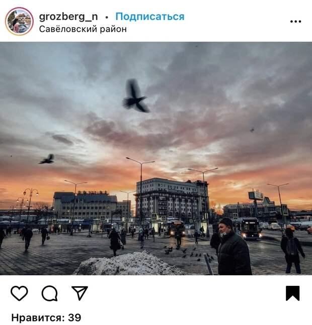 Фото дня: морозный закат в Савеловском