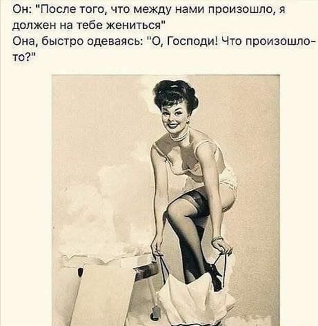 Бабушка восхищенно рассматривает купальный костюм внучки...