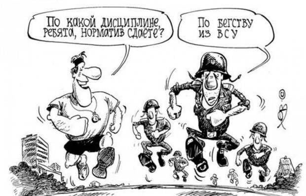 Разведка ДНР: В украинской группировке на Донбассе – массовое дезертирство